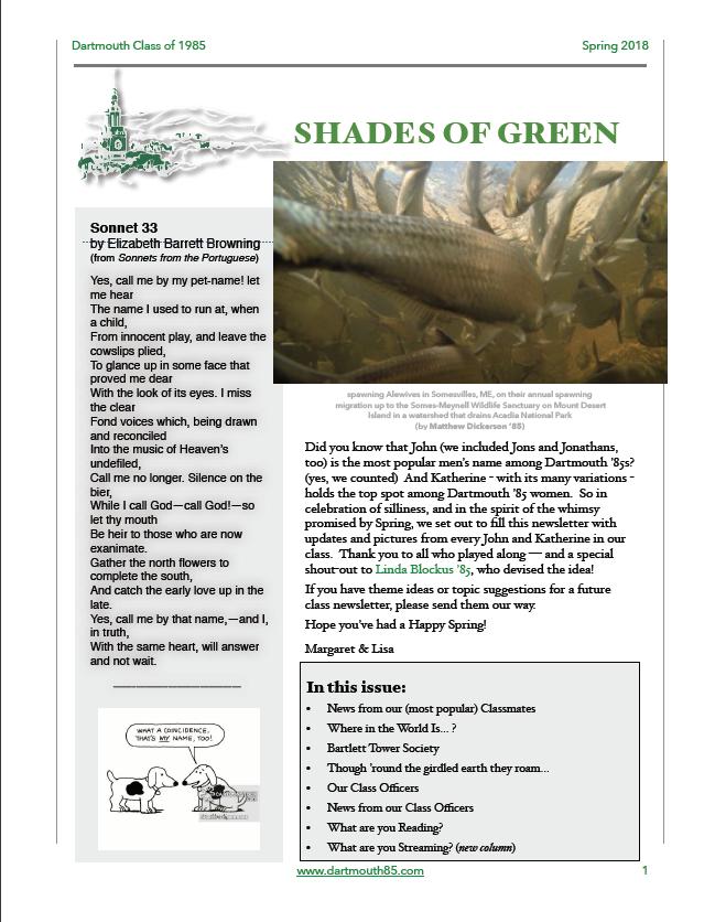 Shades of Green Spring 2018